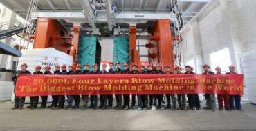 Yankang Successfully Launched 20000L Water Tank Blow Molding Machine
