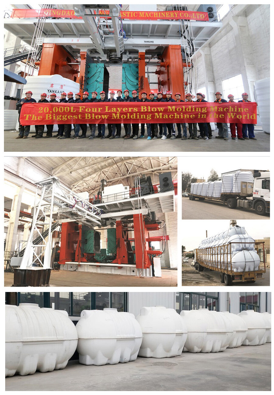 20000L water tank blow molding machine application