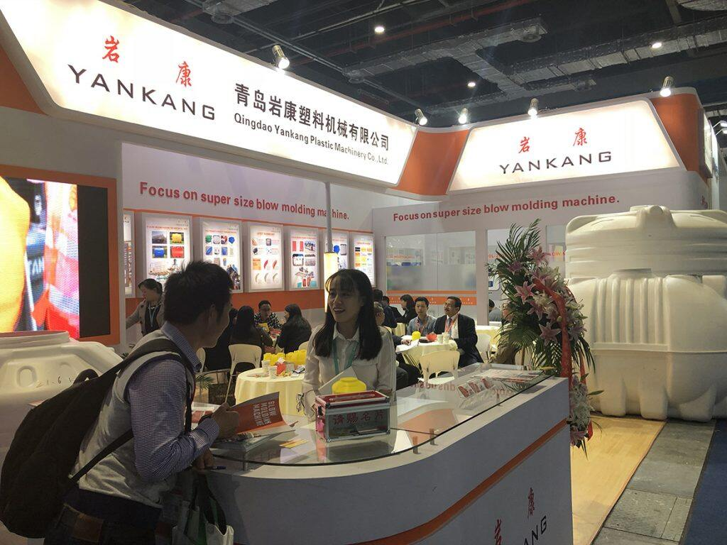 Yankang plastic machinery at 2018 CHINAPLAS in Shanghai
