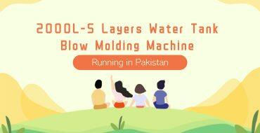 2000L-5 layers water tank blow molding machine