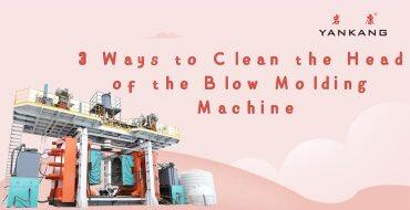 3 Ways to Clean the Head of the Blow Molding Machine