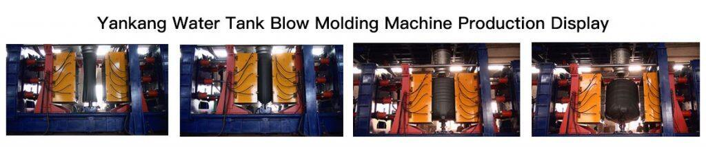 blow molding machine production display