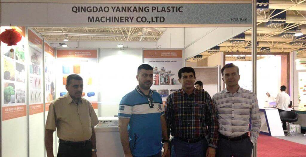2018 IRANPLAST Exhibition