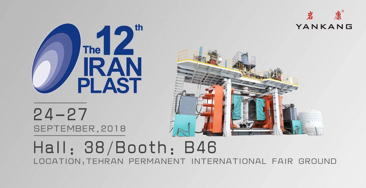 The 12th International Exhibition of IranPlast-Yankang Plastic Machinery