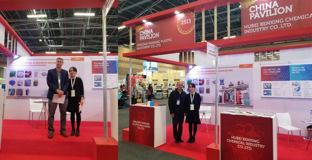 plastic machinery exhibition