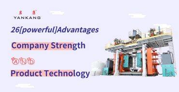 26[powerful] Advantages: Company Strength and Product Technology