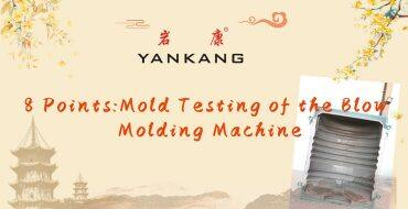 8 Points:Mold Testing of the Blow Molding Machine