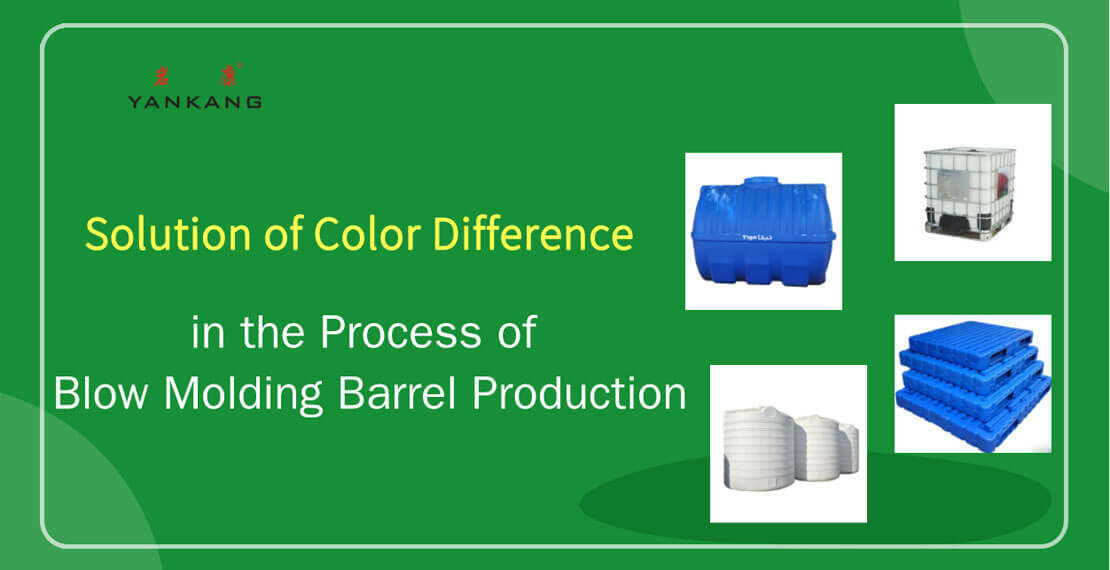 color difference solution