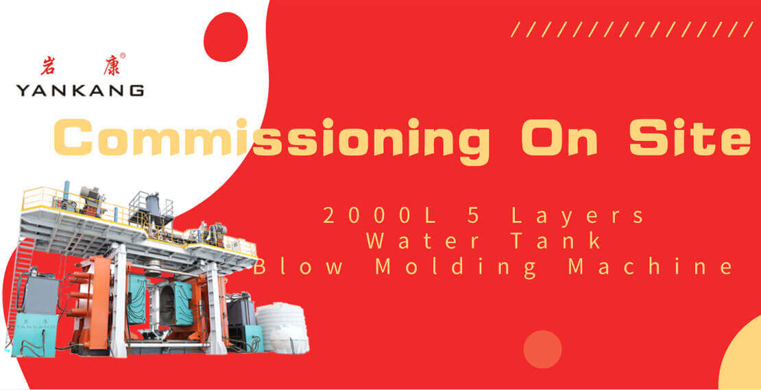 Water Tank Blow Molding Machine commission in site