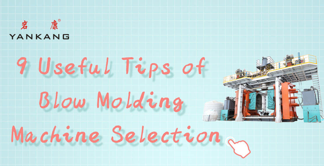 blow molding machine selection