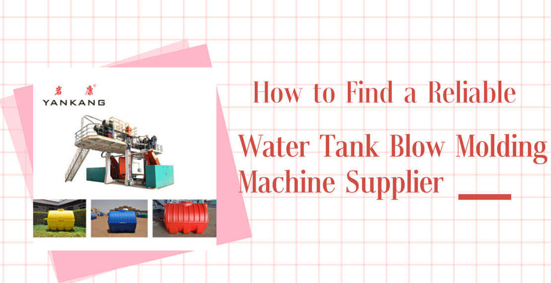 How to Find a Reliable Plastic Water Tank Blow Molding Machine Supplier?