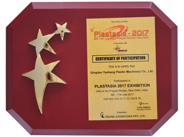 Yankang honor PLASTASIA 2017 EXHIBITION