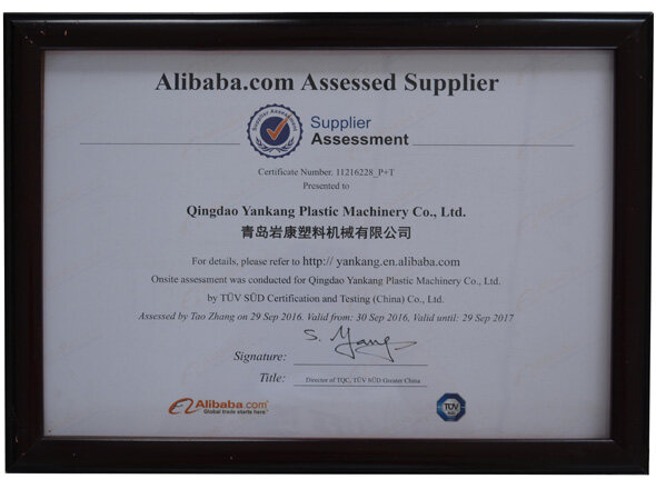 Yankang honor alibaba golden supplier
