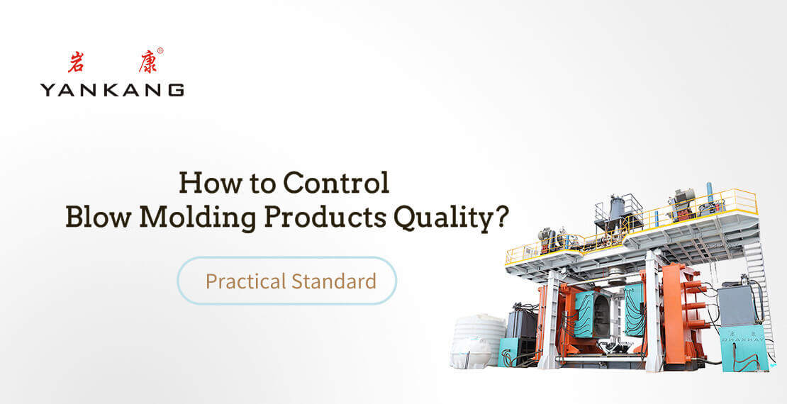 The Easy And Practical Standard of How to Control Blow Molding Products Quality