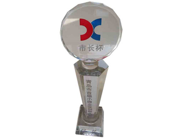 Yankang honor the major cup silver trophy