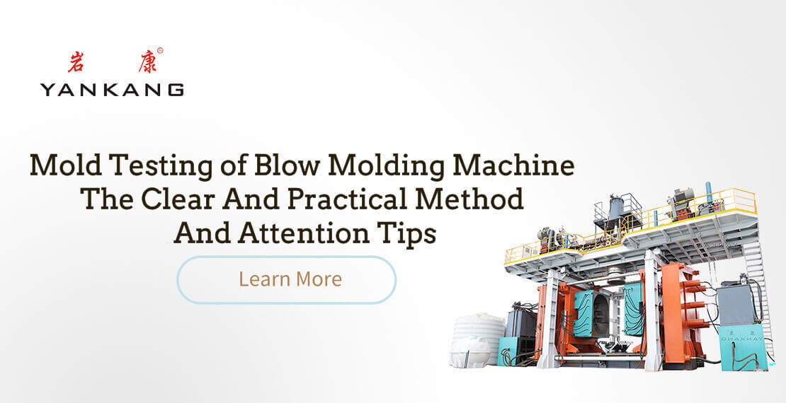 mold testing of blow molding machine