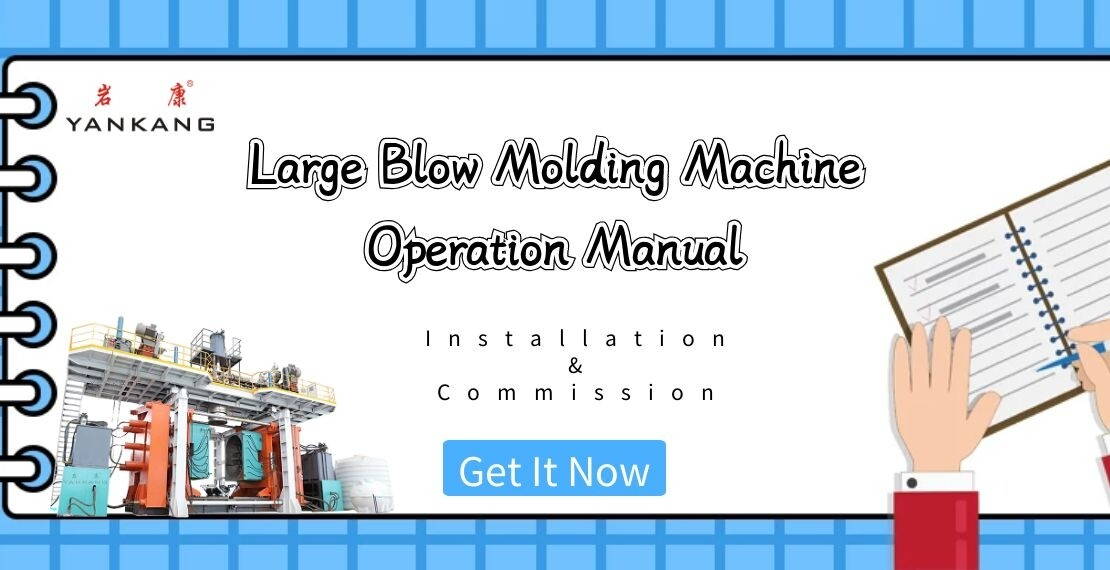 blow molding machine operation site