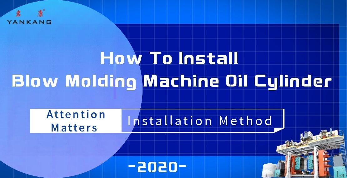 how to install blow molding machine oil cylinder