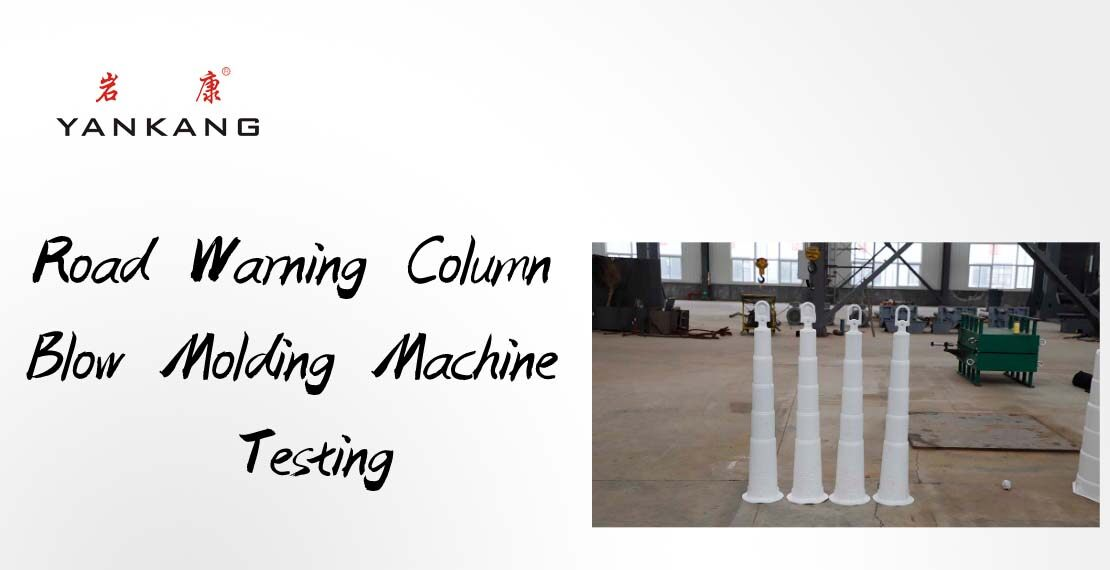 road-warning-column-blow-molding-machine