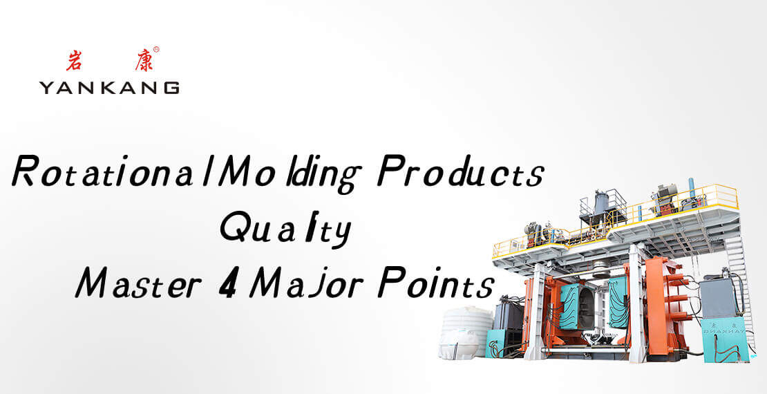 rotational-molding-products