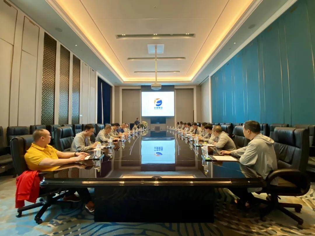 Yankang-Group: The-First-Executive-Team-Building-Activity-in-2020-symposium