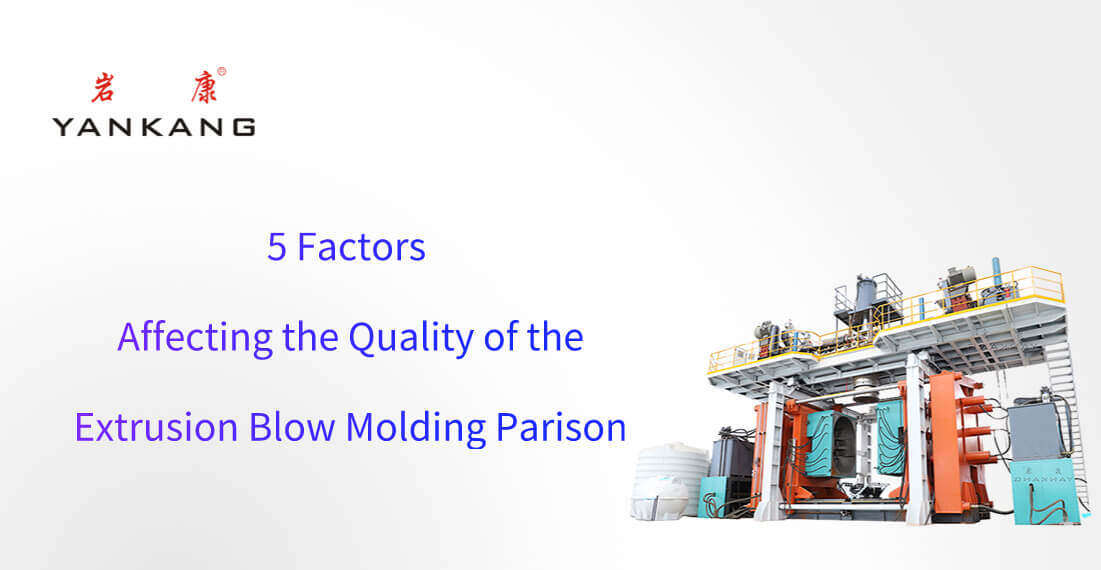 quality-of-the-extrusion-blow-molding-machine