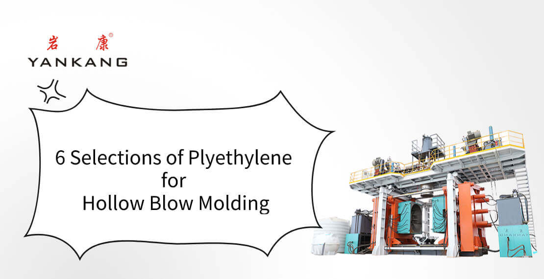 6-Selections-of-Polyethylene-for-Hollow-Blow-Molding