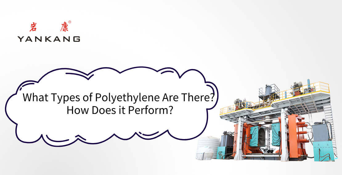 What-Types-of-Polyethylene-Are-There-How-Does-it-Perform