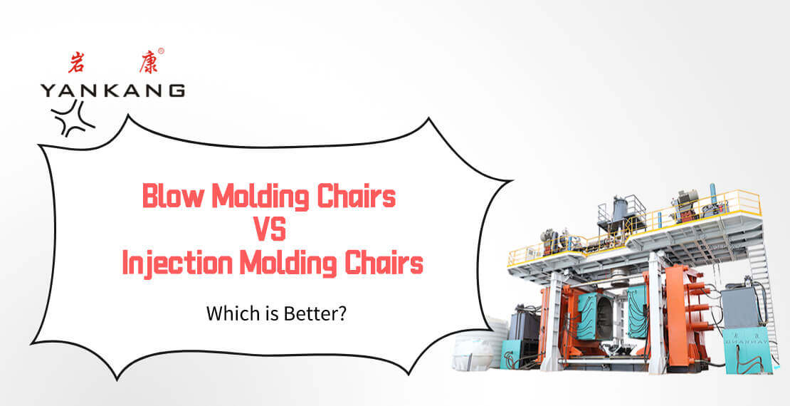 blow-molding-chairs-vs-injection-molding-chairs