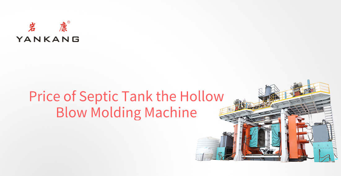 price-of-the-septic-tank-hollow-blow-molding-machine