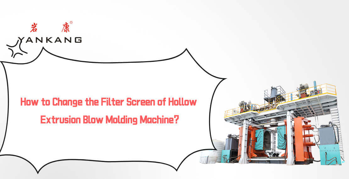 filter screen of hollow extrusion blow molding machine