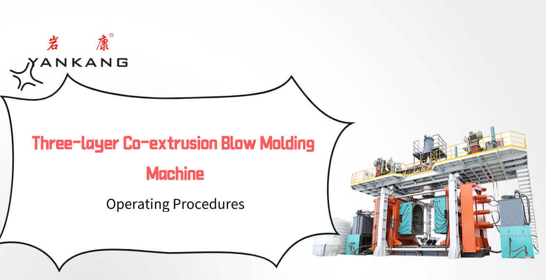 three-layer-co-extrusion-blow-molding-machine
