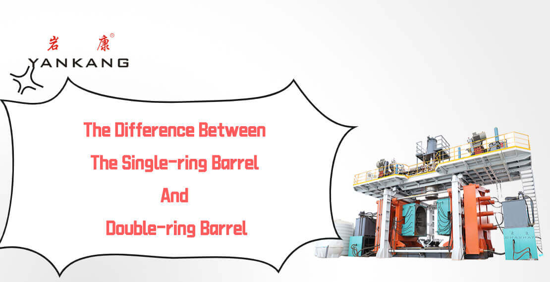 single-ring barrel and double-ring barrel