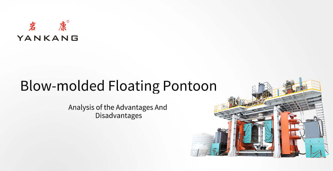 blow-molded floating pontoon