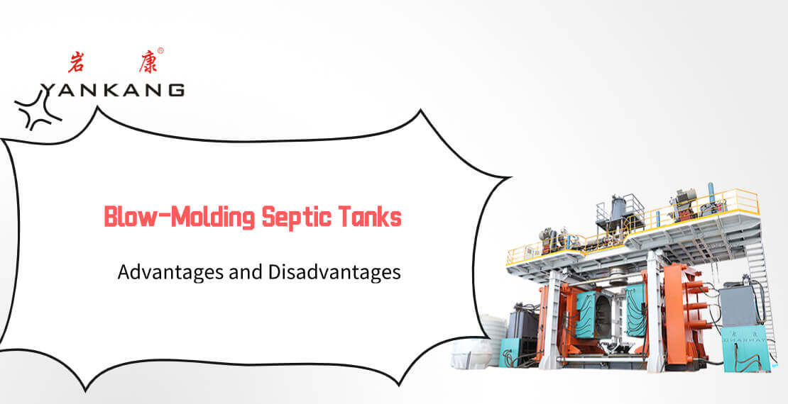 blow-molded-septic-tanks-advantages-and-disadvantages