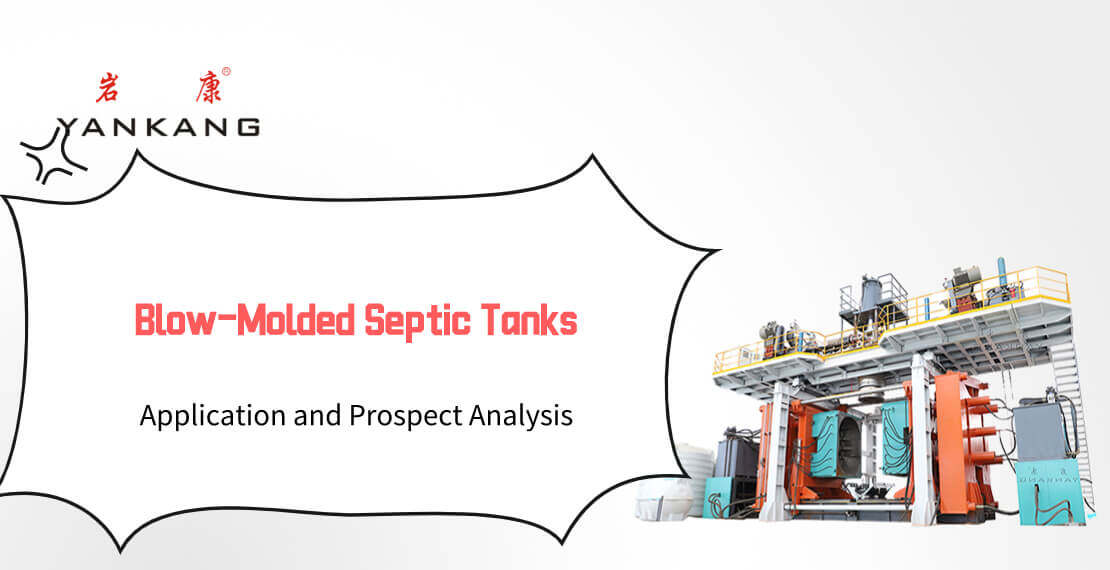 blow-molded-septic-tanks